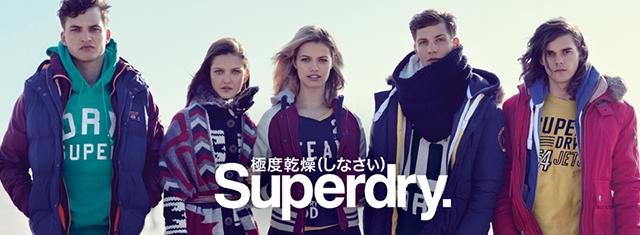 Superdry-studierabat-aarhus