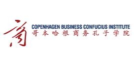 Copenhagen Business Confucius Institute rabatter til studerende