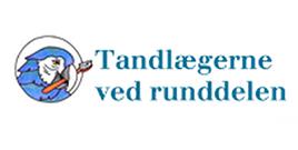 Tandlægerne ved Runddelen disounts for students